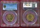 1 Krone 1858 A Österreich Kaiserreich Fran...