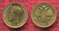 10 Rubel 1900 Russland Russia Nikolaus II....
