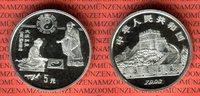 5 Yuan Silbermünze 1993 China Yin und Yang Selten ! Polierte Platte kle... 89,00 EUR  +  8,50 EUR shipping