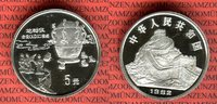 5 Yuan Silbermünze 1992 China Seismograph - Discoveries & Inventions Po... 49,00 EUR  +  8,50 EUR shipping