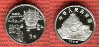 5 Yuan Silbermünze 1992 China Seismograph - Discoveries & Inventions Po... 49,00 EUR  + 8,50 EUR frais d'envoi