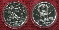 5 Yuan Silbermünze 1988 China Volksrepublik PRC Calgary Olympics Ski Ab... 225,00 EUR  + 8,50 EUR frais d'envoi