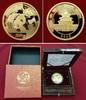 2000 Yuan Goldmünze 2008 China Panda 5 Unz...
