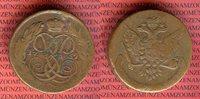 5 Kopeken 1759 Russland Kupfermünze Elisabeth I. Petrowna 1741-1761 ss  72.91 US$ 65,00 EUR  +  9.53 US$ shipping