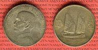 1 Dollar Silber 1933/34 China Republik Sun Jat Sen / Dschunke vz nicht ... 84.13 US$75,00 EUR78.52 US$ 70,00 EUR  +  9.53 US$ shipping