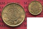 1 Guinea 1370 AH Saudi Arabien, Saudi Arabia (1950/51) fast Stempelglanz  366.60 US$ 330,00 EUR  +  9.44 US$ shipping