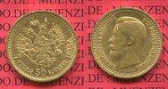 7,5 Rubel 7 1/2 1897 Russland Russia Nikol...