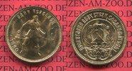10 Rubel Tscherwonez Cherwonetz 1980 MMI Russland, Russia, UDSSR,  USSR... 419,00 EUR kostenloser Versand