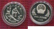 25 Yuan Silbermünze 1982 China Fußball WM 1984, Spanien, Spielszene Pol... 65,00 EUR  + 8,50 EUR frais d'envoi