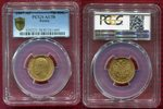 7,5 Rubel 1897 Russland Russia Nikolaus II. One Year Type PCGS AU 58  799,00 EUR  + 8,50 EUR frais d'envoi