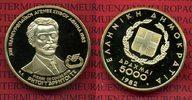 5000 Drachmen Goldmünze 1982 Griechenland ...