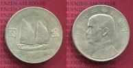 1 Dollar Silber Schiffsmotiv 1933/34 China Republik China Republik 1 Do... 90,00 EUR  +  8,50 EUR shipping