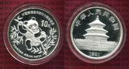 10 Yuan Piedfort 2 Unzen 1991 China Volksrepublik, PRC China 10 Yuan 19... 425,00 EUR  +  8,50 EUR shipping