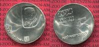 Israel 5 Pfund Silbermünze Israel 5 Pfund Silber 1960 Theodor Herzel  12. Jahrestag
