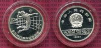 China Volksrepublik PRC 10 Yuan Silbermünze China 10 Yuan 1984 , Olympische Spiele Sommer, Volleyball Sehr Selten !