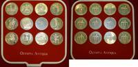 12 Medaillen Silber 1972 Silbermedaillen Deutschland Deutschland Medail... 499,00 EUR  +  8,50 EUR shipping