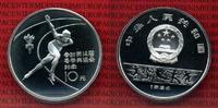 China Volksrepublik PRC 10 Yuan Silbermünze China 10 Yuan 1984 Olympische Spiele Winter, Eisschnellauf