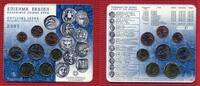 Euro Kursmünzensatz KMS OVP 2007 Griechenland, Greece Griechenland KMS ... 88.87 US$ 80,00 EUR  +  9.44 US$ shipping