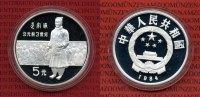 China Volksrepublik, PRC 5 Yuan Silber Gedenkmünze China 5 Yuan 1984 Terrakotta Armee Offizier Archäologie Entdeckungen PP
