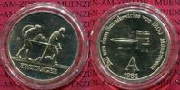 DDR Schadowfries Themensatz Schadowfries von 1800 DDR Themensatz Schadowfries Medaille in 5 Mark Größe 1984 A Erzträger