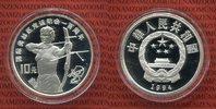 China Volksrepublik PRC 10 Yuan Silbermünze China 10 Yuan 1994 Olympische Spiele Atlanta 1996 Bogenschiessen PP