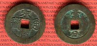 10 Cash ca. 1650 China Ming und Qing Rebellen, Prinz Yongming 1646-1659... 88.62 US$ 79,00 EUR  +  9.53 US$ shipping