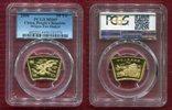 50 Yuan 1/2 Unze Feingold Lunar G200Y 2000...