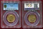 15 Rubel Goldmünze 1897 Russland Russia Y. 65 Nikolaus II PCGS AU 55  799,00 EUR  + 8,50 EUR frais d'envoi