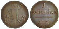 Russland,Paul I.Kopeike 1799 EM vorzüglich  65,00 EUR  zzgl. 5,00 EUR Versand