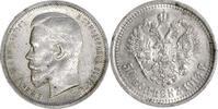 50 Kopeiken 1913 Russland  Stempelfrisch  145,00 EUR  zzgl. 5,00 EUR Versand