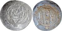 Drachme 788-790 n.Chr. Tabaristan  Prachtexemplar, Stempelglanz!  75,00 EUR  zzgl. 5,00 EUR Versand