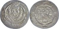 1/2 Dirhem 788-789 Tabaristan  Vorzüglich  75,00 EUR  zzgl. 5,00 EUR Versand