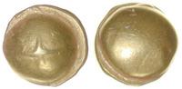 Gallien, Senones, Kugelstater. Vorzüglich mit Goldpatina!  835,00 EUR  zzgl. 15,00 EUR Versand
