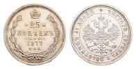 25 Kopeken 1877 SPB. Russland: Alexander I...