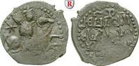 Fals 1196-1204 Seldschuken von Rum Rukn al-Din Sulayman, 1196-1204 s-ss  65,00 EUR