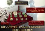 Diverse Nominale 6.Jh.v.Chr.-2.Jh.n.Chr.     1500,00 EUR kostenloser Versand