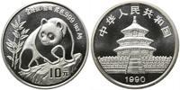 """10 Yuan 1990 China Pandabear """"SMALL DATE"""" Bu in Capsule  99,50 EUR  +  10,00 EUR shipping"""