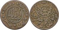 1/80 Rial 1955 Jemen Ahmad Hamid ad Din, 1948-62 ss  20,00 EUR  zzgl. 3,00 EUR Versand