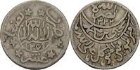 1/20 Imadi Rial 1940 Jemen Yahya bin Mohammed Hamid ad Din, 1904-48 ss  50,00 EUR  zzgl. 3,00 EUR Versand
