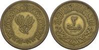 2 Buqsha 1963 Jemen  ss  5,00 EUR  zzgl. 3,00 EUR Versand