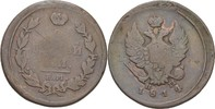2 Kopeken 1814 EMHM Russland Alexander I., 1801-25 fast ss  17,00 EUR  +  3,00 EUR shipping