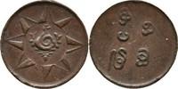 1 Cash 1901-10 Indien - Travancore Rama Varma VI., 1885-1924 vz  20,00 EUR  zzgl. 3,00 EUR Versand