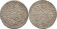1 Tangka o.J. (1912-22) Tibet  ss  25,00 EUR  zzgl. 3,00 EUR Versand