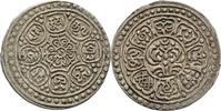 1 Tangka o.J. (1912) Tibet  ss  250,00 EUR kostenloser Versand
