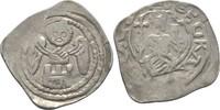 Pfennig 1235-1240 Krain Grenzlanprägung Geistlicher bzw. weltlicher Mün... 120,00 EUR