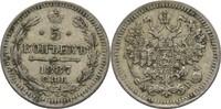 5 Kopeke 1887 Russland Alexander III., 1881-1894 ss  15,00 EUR