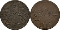 Keping 1804 Niederlande Indien Sumatra  ss  30,00 EUR