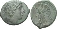 Bronze 287-278 Sizilien Syrakus Hiketas, 287 - 278 vz  120,00 EUR