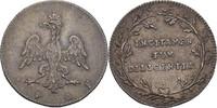 Prämienmedaille = 10 Feisilberkreuzer 1795-1810 Frankfurt  vz  75,00 EUR  zzgl. 3,00 EUR Versand