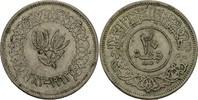 20 Buqsha 1963 Jemen  ss  15,00 EUR  zzgl. 3,00 EUR Versand